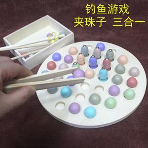 宝宝儿童趣味早教益智玩具精细动作训练婴幼儿手指部眼协调夹珠子