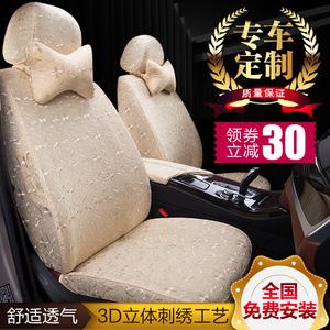 秋冬布藝汽車座套專車專用定制全包蕾絲刺繡車坐墊四季通用座椅套