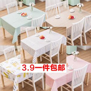 北欧餐桌布防水防烫防油免洗塑料桌布格子台布茶几布PVC盖布桌垫