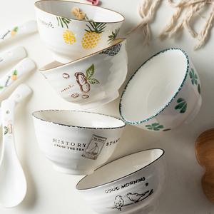 飯碗家用陶瓷碗小湯碗單個瓷碗日式創意米碗吃飯碗碟套裝北歐餐具
