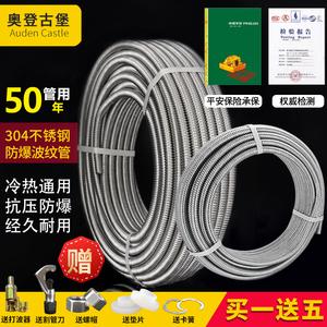 304不锈钢波纹管4分6分热水器冷热水管高压防爆耐热加厚金属软管