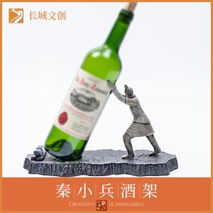 长城礼物秦小兵酒架创意兵马俑金属酒架八达岭旅游纪念古朴红酒架