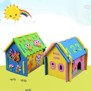 儿童eva贴画益智小房子立体拼图创意趣味diy小屋幼儿园手工材料包图片