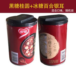 银鹭八宝粥 冰糖百合银耳黑糖桂圆混合装 整箱280g*12罐 速食粥