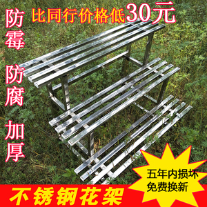 不锈钢防腐大花架阳台铁艺多层放花架子室内外三层阶梯花盆架多肉