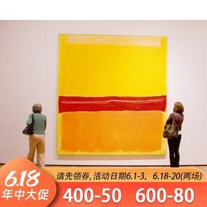 羅斯科現代簡約客廳沙發背景墻壁抽象掛畫臥室房間巨幅色塊裝飾畫