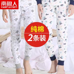 南極人男童秋褲兒童春秋夏季內穿打底線褲全棉寶寶護肚純棉薄款
