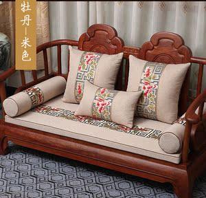 ?#21487;?#23450;做  红木沙发坐垫 棉麻沙发垫 皇宫椅垫 圈椅坐垫 餐椅坐垫
