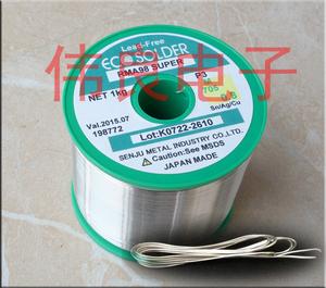 原装进口 日本千住 含银焊锡 0.8mm 含银量3% 焊点亮 3.3元一米