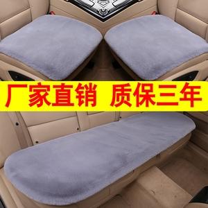 汽车坐垫冬季毛绒单片无靠背三件套羊毛短毛保暖单座加厚通用车垫