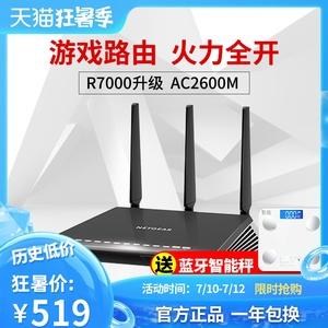 美國netgear網件路由器r7450家用超強4G5G無線光纖有線wifi雙頻千兆端口高速夜鷹r7000雙千兆穿墻王大功率