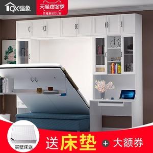 強象簡歐現代壁床沙發組合翻床多功能床櫃一體隱形床小戶型CH-219