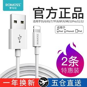 罗马仕iPhone13苹果数据线20W快充PD头11适用ipad数据线xr短max6s闪充12手机充电线器XS平板2米冲电线正品