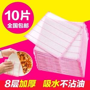 洗宛布 洗碗布不沾油 家用包邮加厚大的洗锅纱布厨房家务抹布吸水