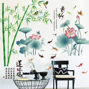 67 3人付款  淘宝 3d立体仿真竹子风景画客厅墙贴纸贴画卧室墙面装饰