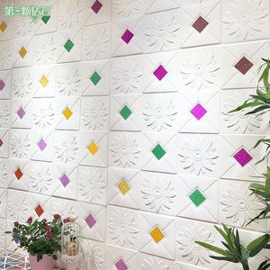 欧式3d立体墙贴亮片客厅天花板电视背景卧室贴画自粘防撞软包