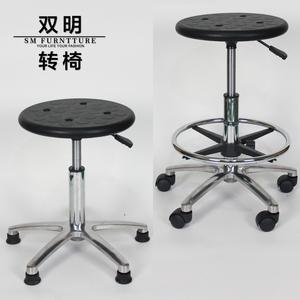 PU发泡圆形防静电椅子 车间流水线工作凳子 升降旋转师傅凳 直销