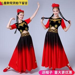 新疆舞蹈服裝2020新款演出服女民族長裙表演服成人維吾爾族大擺裙