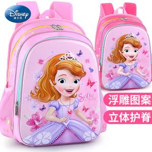 迪士尼公主书包女童苏菲亚1-3年级小学生减负可爱双肩包女孩背包4