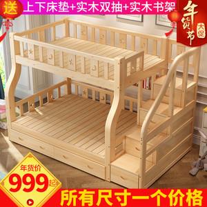 儿童上下铺床双层床别墅海淀北京上庄图片