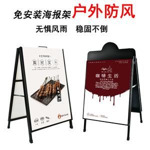 商场kt板广告展示架户外防风手提广告牌立式落地双面折叠铁海报架