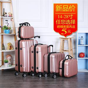 登機20寸行李箱女小箱子包14手提化妝皮箱拉杆箱男18韓版16小清新