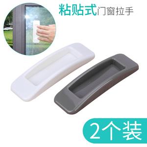 门把手免打孔窗户粘贴式衣柜拉手器强力粘胶阳台玻璃推拉移门拉手