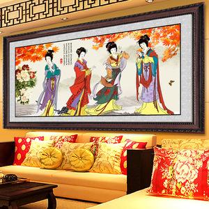 中国色天香复古典水墨四大美女牡丹花红枫人物满钻石画十字绣包邮