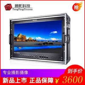 视瑞特P215-9HD箱载专业导演监视器21寸超高清摄像HDMI单反显示器