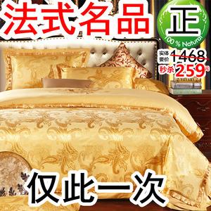 欧式床品 高档奢华全棉贡缎四件套纯棉床单被套4网红款床上用品