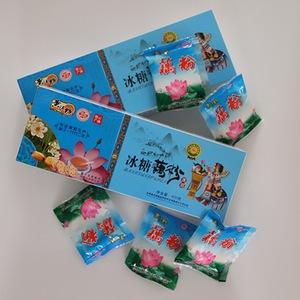 买2盒送1盒云南特产正品黄泥塘冰糖藕粉 绿色无添加400克速溶包邮