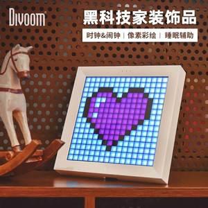 Divoom 点音Pixoo像素装饰氛围灯电子时钟动画挂钟LED创意客厅卧