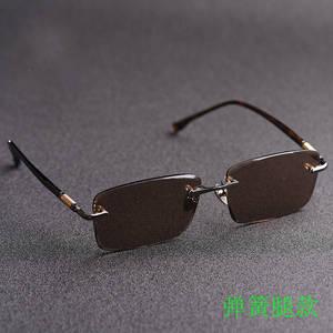 【心明眼亮】水晶眼镜水晶眼镜男款石头镜太阳镜无框开车复古白色