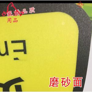参观通道地贴4标识?#23548;?#24037;厂地面导向参观路线指示箭头耐磨PVC定制
