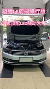 大眾進口版蔚藍原廠全新高配隨動大燈總成 邁騰B8車燈改裝#全