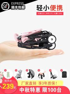 Baby walker magic device portable folding can sit and lie