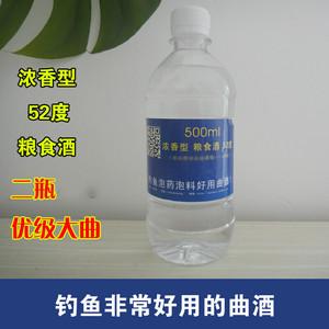 钓鱼 曲酒 粮食酒 优级大曲 药酒6 52度 浓香型 效果好