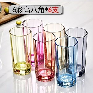 Do not take the home ice KTV different colors nice to drink