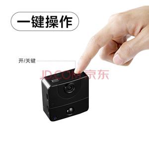 人体感应式像机微型超小高清迷你8便携式监控器像头录音插卡手机