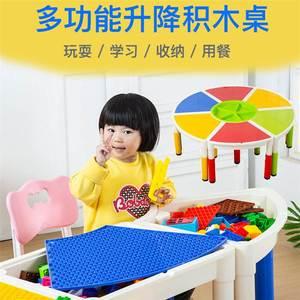 儿童多功能塑料沙盘桌幼儿园圆形游戏桌带盖积木桌子玩太空沙水桌