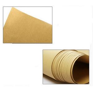 奇画 牛皮纸包装纸包书纸78X109CM100g120g150克7300克重