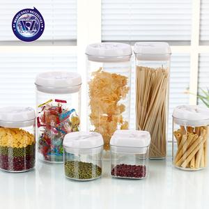 塑料厨房防潮密封食品奶粉储物罐干果零食易扣罐杂粮收纳储藏盒罐