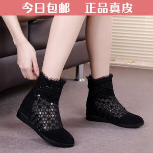 春秋季蕾絲真皮短靴鏤空平底洞洞鞋磨砂皮內增高女網靴單靴女靴