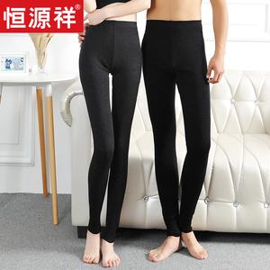 恒源祥纯羊毛裤男士女士毛线裤修身加厚100%全羊毛打底保暖裤冬季