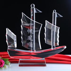 辦公室水晶工藝品開業商務禮品定制會議家庭一帆風順帆船擺件