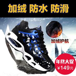 乔丹格兰男运动鞋