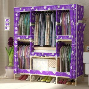 1.5米宽一米五长超大号实木衣柜简易衣柜牛津布衣橱双人多挂衣柜