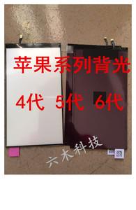 適用蘋果液晶背光片4代 4S 5代 5S iPhone6 6plus 6S屏幕背光板紙