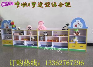 幼儿园儿童哆啦A梦组合柜 儿童家具 喜洋洋玩具柜组合
