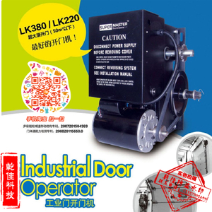 工业提升门滑升门翻板车库门开门通用电机全套控制器厂家正品直销